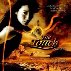 天脉传奇/ The Touch