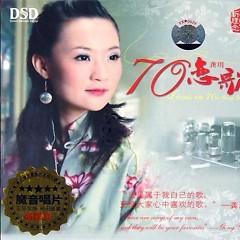 70恋曲/ Loves In 70s (CD2)