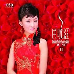 民歌红Ⅱ/ Folk Red II (CD1)