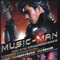 2008世界巡迴演唱会影音全纪录/ 2008 Music-Man World Tour (CD3)