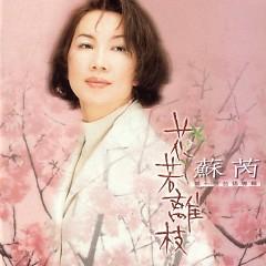 花若离枝/ Hoa Dường Như Rời Cành - Tô Nhuế