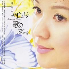 心歌/ Heart Song (CD1)