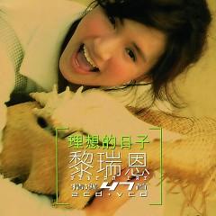 理想的日子/ Ideal Days (CD2)