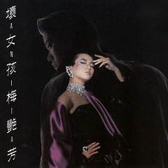 坏女孩/ Cô Gái Hư