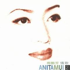 情歌 2/ Tình Ca 2 (CD1)