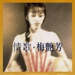 情歌/ Tình Ca (CD4)