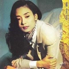 亲近我/ Close To Me - Quảng Mỹ Vân