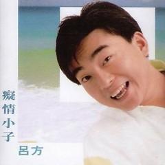 痴情小子/ Lovestruck Kid - Lữ Phương