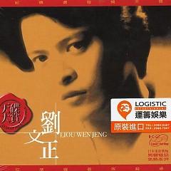 天碟大赏/ Paradise Disc (CD2)