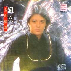 金曲精选/ Kim Khúc Tinh Tuyển (CD2)
