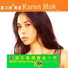 滚石香港黄金十年 - 莫文蔚精选/ Tuyển Chọn Mười Năm Của Mạc Văn Úy (CD2)