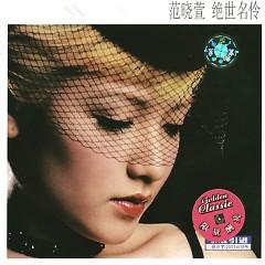 绝世名伶/ Cantonese Opera Masterpiece (CD2) - Phạm Hiểu Huyên