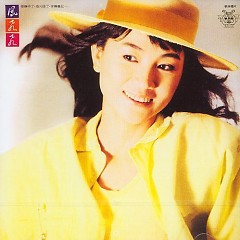 掌声响起/ Tiếng Vỗ Tay Vang Lên (CD1) - Phụng Phi Phi