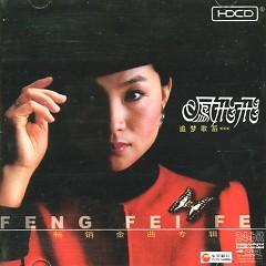 追梦歌后/ Chasing Dream (CD2) - Phụng Phi Phi