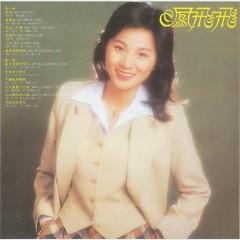 飞魅力/ Feng Feifei's Charm - Phụng Phi Phi