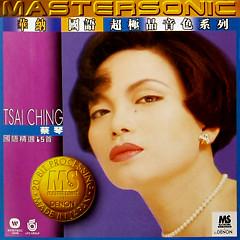 国语精选/ Quốc Ngữ Tinh Tuyển (CD1)