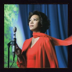 金声演奏厅/ Tsai Chin Golden Voice Concert Hall Series - Thái Cầm