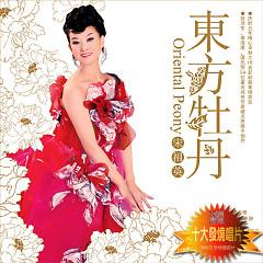东方牡丹/ Oriental Peony (CD1)
