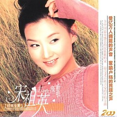 大地飞歌/ The Fly Song (CD1)