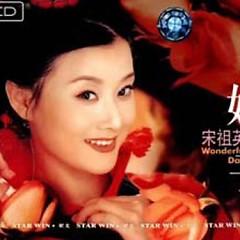 好日子/ Happy Life (CD1)