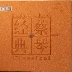 蔡琴经典~壹/ Tsai Classic 1 (CD2) - Thái Cầm