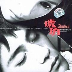 琥珀/ Amber (CD1)