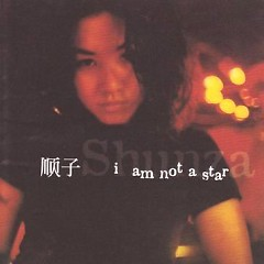 I Am Not A Star - Thuận Tử