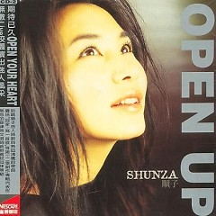 Open Up (CD1)