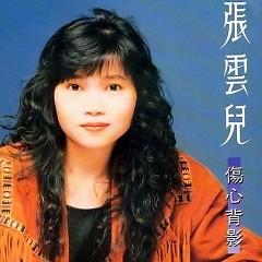 伤心背影/ Shang Xin Bei Ying - Trương Vân Nhi