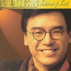 宝丽金88 极品音色系列/ Polygram 88 Best Sound Series - Chung Trấn Đào