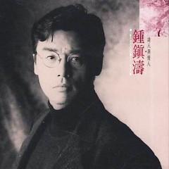 诗人与情人/ Shi Ren Yu Qing Ren