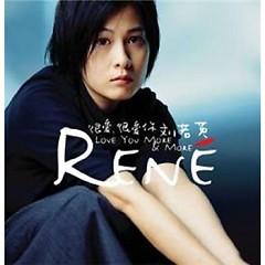 很爱很爱你/ Love You More & More (CD2)
