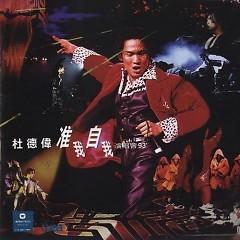 准我自我(演唱会93')/ Let Me Be Me (CD2)