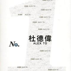 华纳No.1系列/ Warner No.1 Series (CD1)