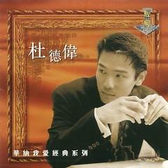 华纳我爱经典系列/ I Love The Classic Series Of Warner (CD1)