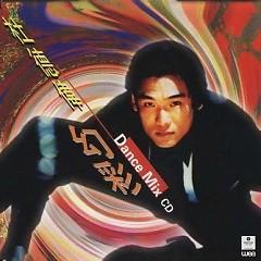 幻彩(Dance Mix)/ Huan Cai