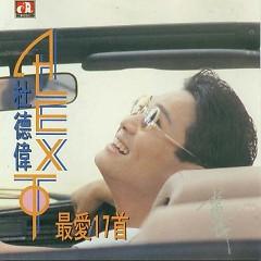 最爱(17首)/ Đáng Yêu (CD2)