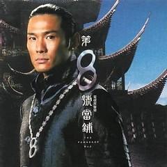 第八号当铺(电视原声带)/ Tiệm Cầm Đồ Số 8 (CD2)