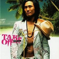 脱掉/ Take Off