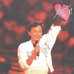 89十万人大合唱演唱会/ 89 Million People Chorus Concert (CD2)