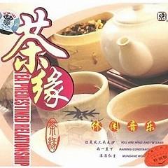 茶缘/ Tea Predestined Relationship