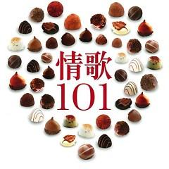 情歌101/ Tình Ca 101 (CD5)