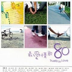最爱情歌80/ Truely In Love (CD5)