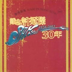 难忘许冠杰30年/ Hứa Quán Kiệt 30 Năm Khó Quên (CD4) - Hứa Quán Kiệt