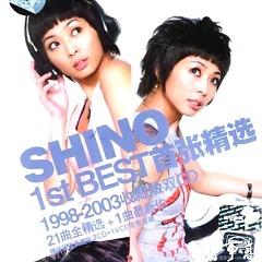 林晓培首张精选/ Shino 1st Best (CD2) - Lâm Hiểu Bồi