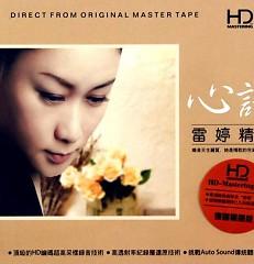 Album 心语 雷婷精选/ Tâm Ngữ - Lôi Đình Tuyển Chọn -                                                                                                                                                    Lôi Đình