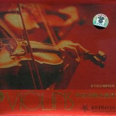 发烧小提琴.中国18把小提琴1/ Đàn Violon Hot - 18 Chiếc Violon Trung Quốc