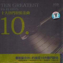 十大热门发烧金曲/ Ten Greatest Hi-Fi Hits