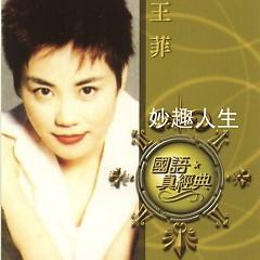 环球国语真经典/ Vòng Quanh Kinh Điển Quốc Ngữ (CD1) - Vương Phi