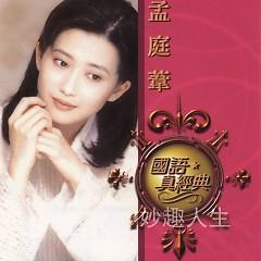 环球国语真经典/ Vòng Quanh Kinh Điển Quốc Ngữ (CD11) - Mạnh Đình Vi